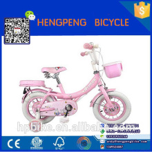 Children Bicycle for 4 -10 years old