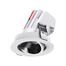 Умный встраиваемый светодиодный точечный светильник мощностью 16-20Вт лучшего бренда