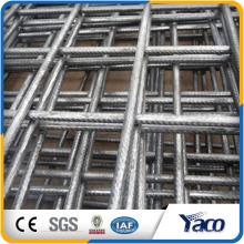 Китае завод поставка стальной арматуры усиленные Сварной сетки