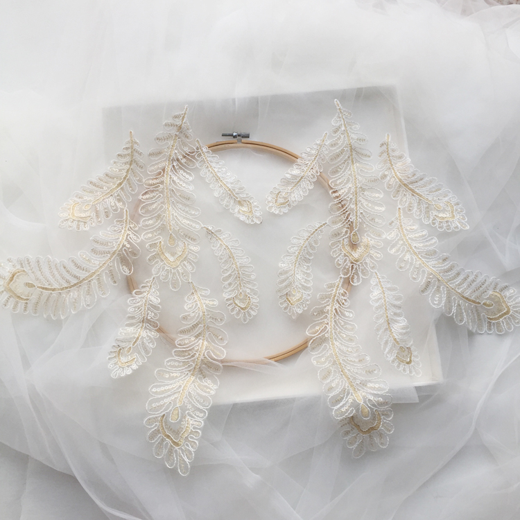 White Rope Embroidery Patch
