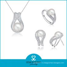 Дизайн ручной работы из серебра 100% (J-0183)