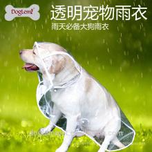 Atacado cão transparente à prova d 'água, roupas para cão roupas para cães de estimação cão raincoats