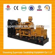 El mejor generador de la calidad 10kw-1000kw lpg con precio razonable