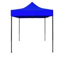 Автоматическая складная палатка 2х2м