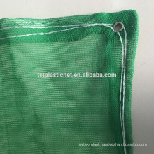 1.8x5.1m Green Hdpe Construction Safety Net