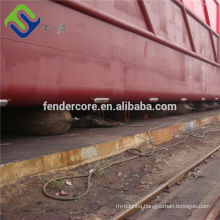 High QualityMarine Salvage Airbags For Floating Ship and Ship Launching
