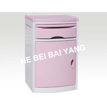 (C-101) ABS Прикроватная тумба (розовый)