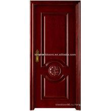 Новая роскошь краска высокого качества древесины интерьера дверь MD - 506 Л спальня и дверь ванной комнаты