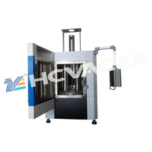 Titanium Nitride Gold Vacuum Coating Machine (keys, hinges, latches, handles)