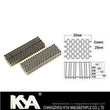 Гофрированные скрепки серии X для изготовления мебели