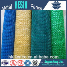 HDPE High Shielding Capacity Agriculture Shade Net For Plants and Animals