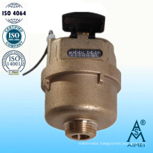 Volumetric Piston Type Brass Body Gallon Water Meter
