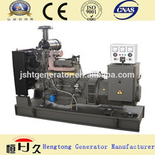 50HZ Deutz 125KVA Dieselgenerator Hersteller