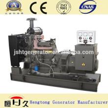 Generador diesel de 50HZ Deutz 125KVA Fabricantes