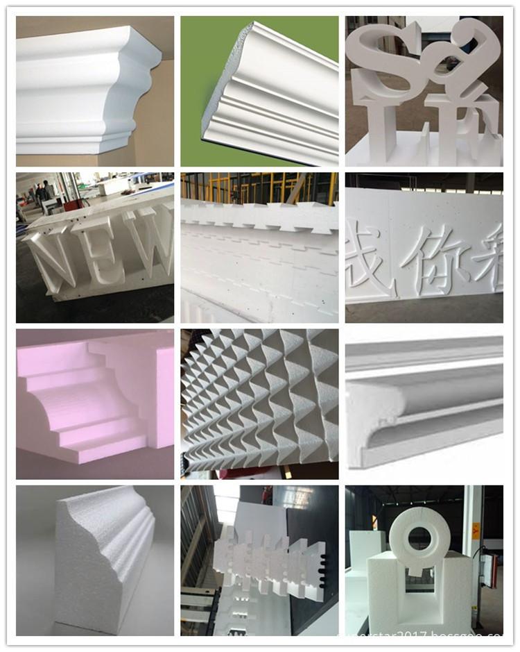hot wire foam cutting machine for sale samples