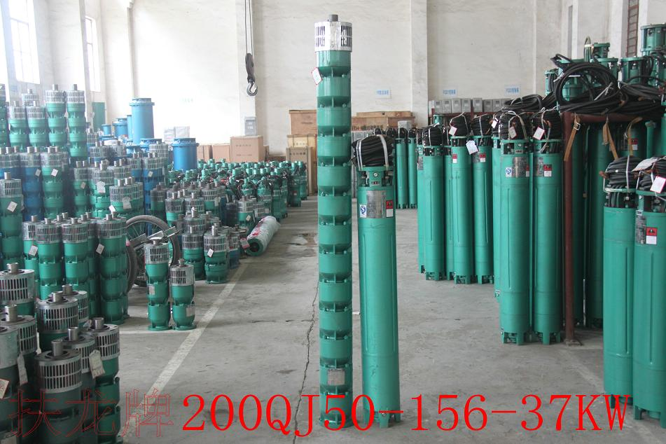 200QJ Submersible Motor Pump