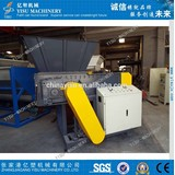 plastic single shaft shredder machine