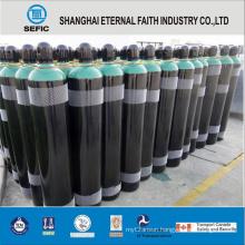 40L Seamless Steel Oxygen Bottle (TPED232-40)