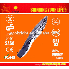 NEW ! commodities in short supply Outdoor led street light,watre-repellent 150w led street lamp