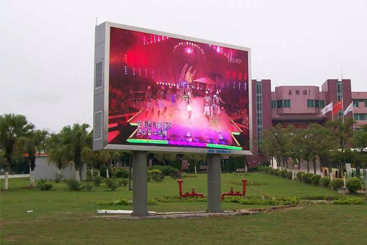 Commercial outdoor led display