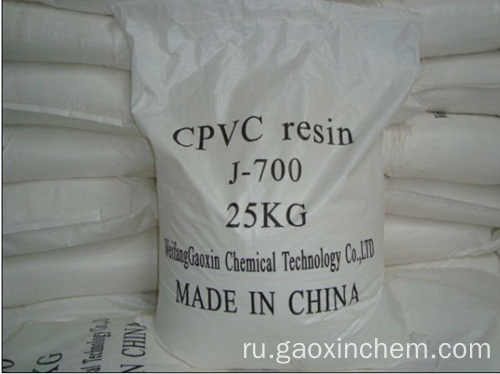 chlorinated polyevinyl chloride CPVC compound