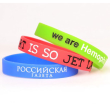 2015 Factory Silicone Debossed Wristbands with Color Filled