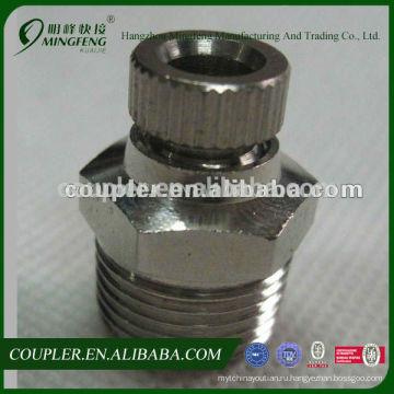 Китай дешевый компрессора высокого давления клапан Reed