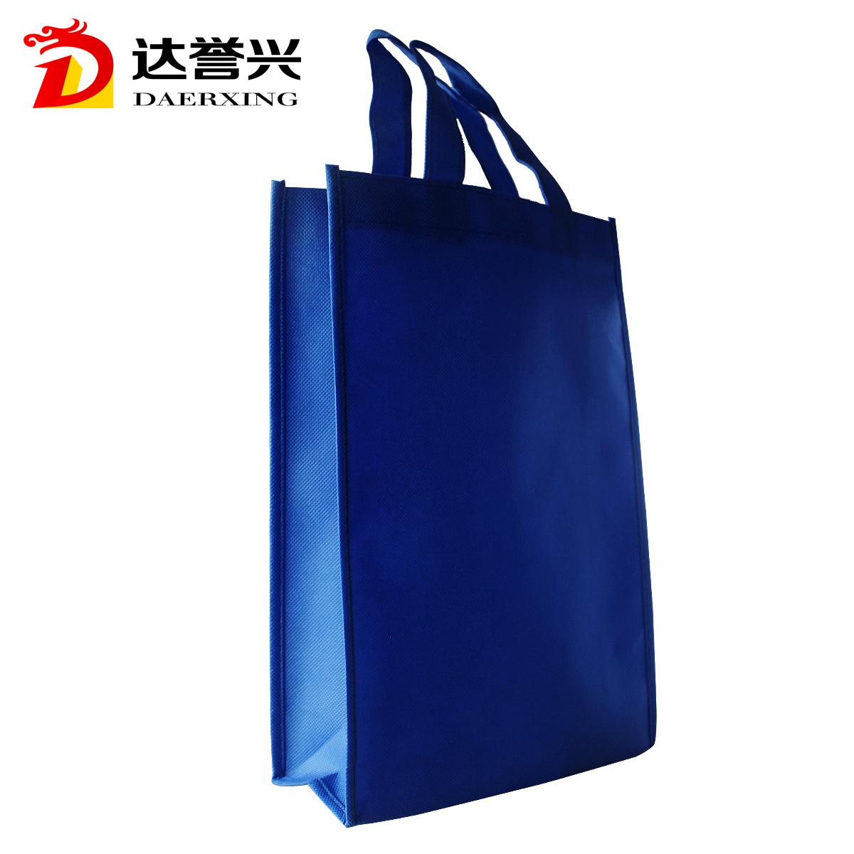 high quality non woven bag