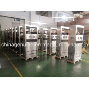 LPG Optimus Dispenser