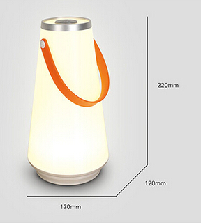 Rechargeable Camping Lamp