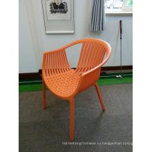 Пластиковые напольные стулья