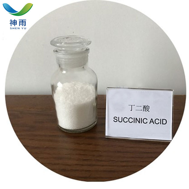Succinic Acid Cas 110 15 6