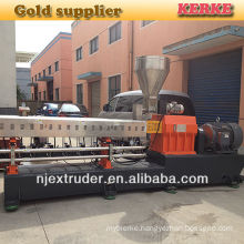 High Quality caco3 filler masterbatch extruder