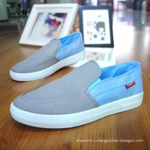 Мужчины плоские скольжения на резиновой подошве стильные ботинки холст оптом
