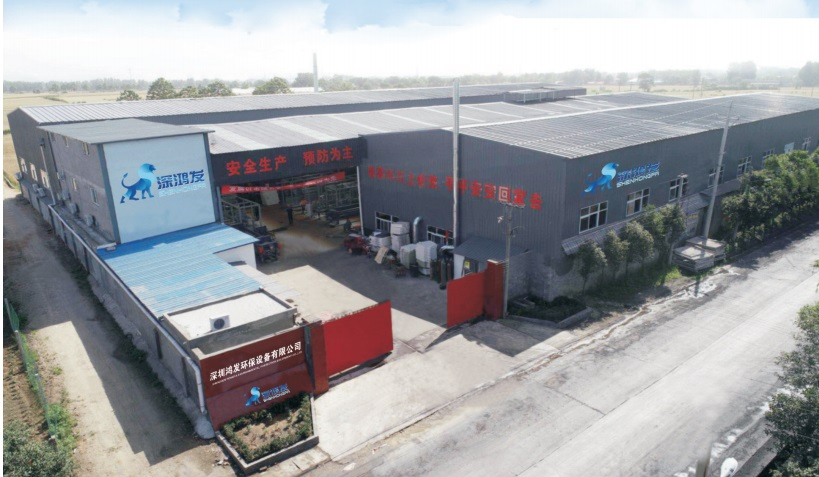 filter press factory