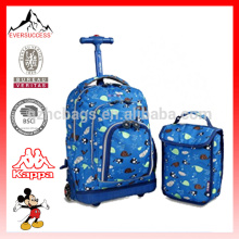 Kids rolling backpack with lunch bag-HSC0001