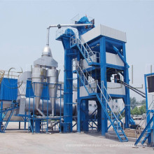 Used Asphalt Plant for Sale, Used Asphalt Plant, Used Asphalt Mixing Plant
