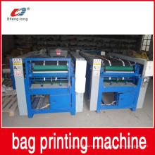 Nueva impresora plástica tejida PP de la impresión del bolso de los PP de las llegadas