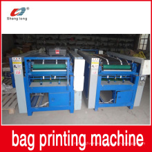 New Arrivals PP Plastic Woven Bag Printing Machine Printer