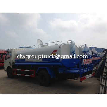 CLW GROUP TRUCK DONGFENG 5CBM Truk Tangki Air