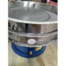 Round Vibrating Sieve Separator Vibratory Separator Machine