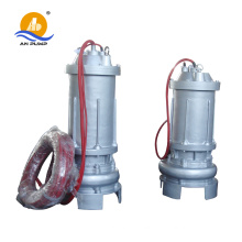 vertical submersible sewage pump