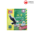 Black Eagle natural formula mosquito coil