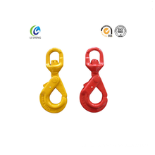G80 type swivel self-locking hook