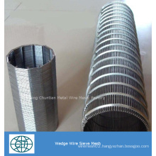 Stainless steel Wedg Wire Johnson Screen for Sieve