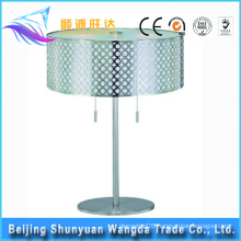 Hot Sale Simple Design High Quality Metal Led Lamp cover, Table Lamp Cover, Lamp Cover for Home Light