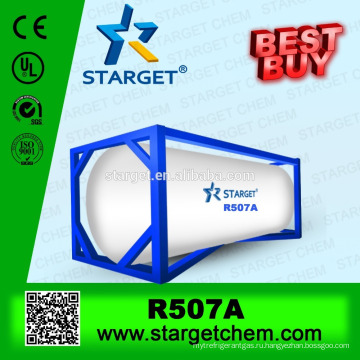 Лучшее качество Zero ODP Лучшая покупка кондиционер газ r507