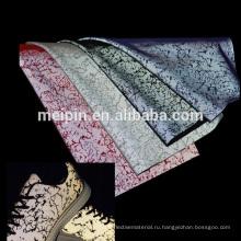 2016 новый дизайн Светоотражающий эффект сетки ткань для спортивной обуви