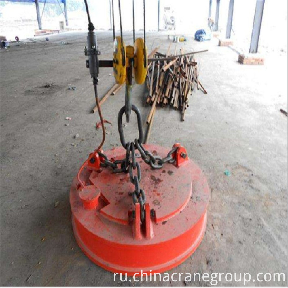 Electro Magnet Lifter