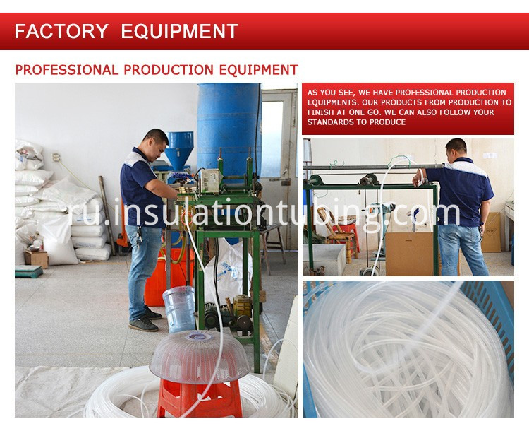 Factory equipment